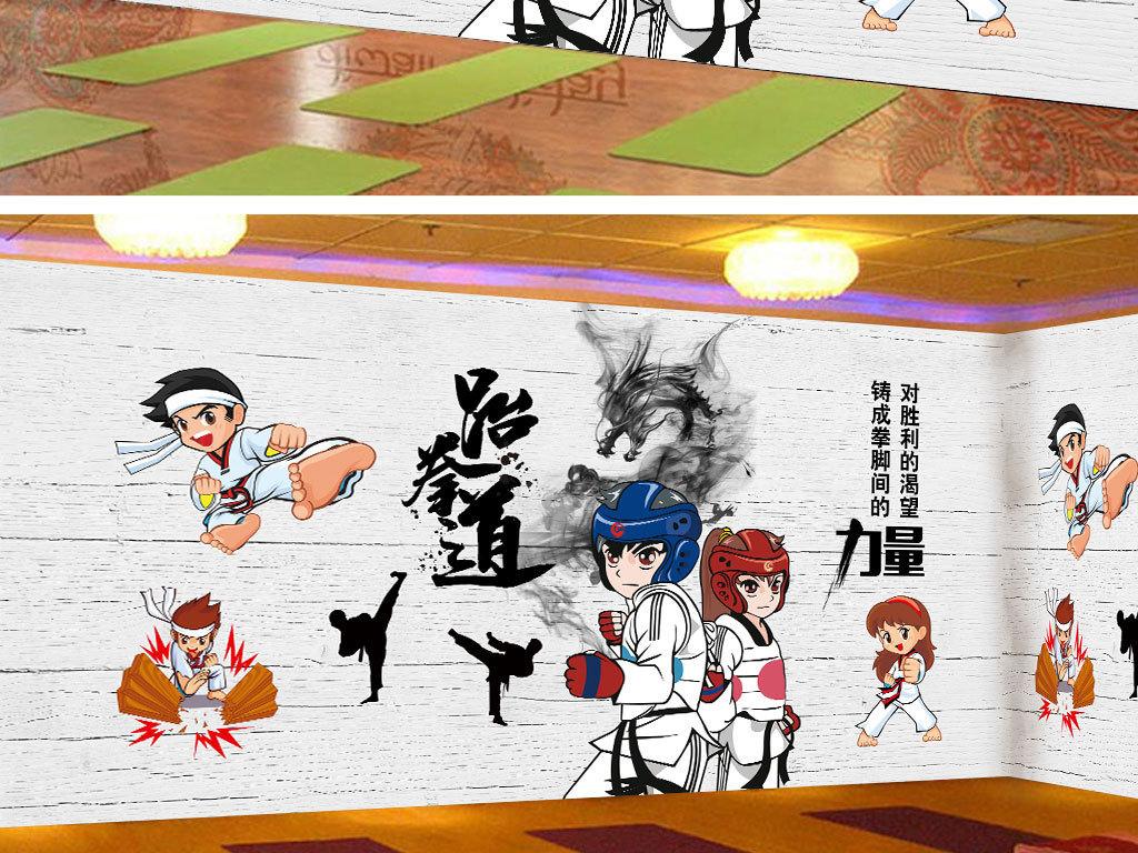 手绘跆拳道装饰画背景墙