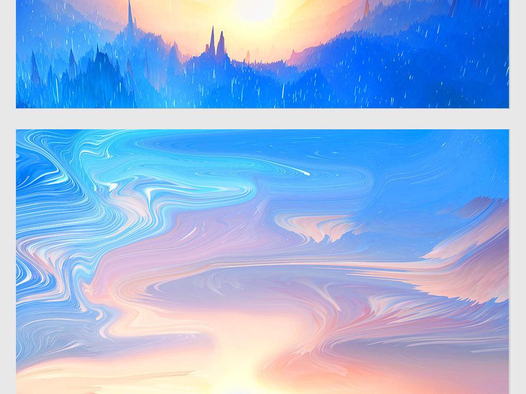独立jpg/手绘线条蓝天白云放射光芒