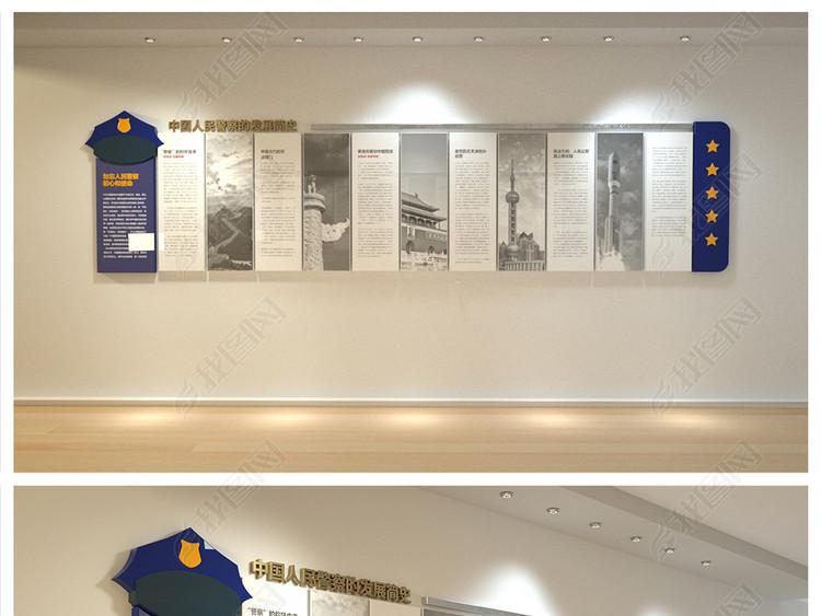 蓝色公安局交警警营文化墙警察历史形象墙