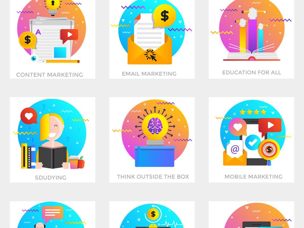 app扁平化渐变互联网购物科技概念ui图标设计素材图片