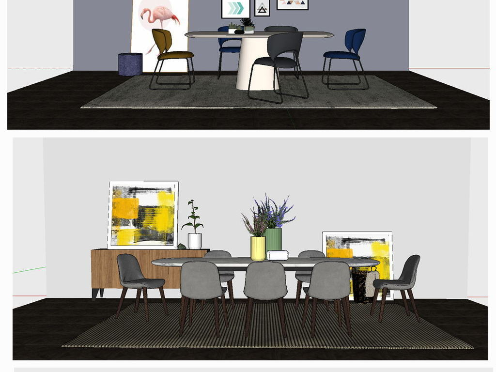 现代北欧室内组合家具su模型