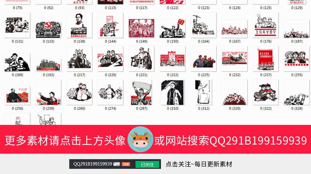 国庆节黑白红色红色革命素材手绘素材革命黑白手绘插图手绘黑白插图