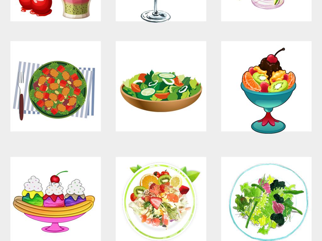手绘蔬菜水果沙拉海报设计png免扣素材