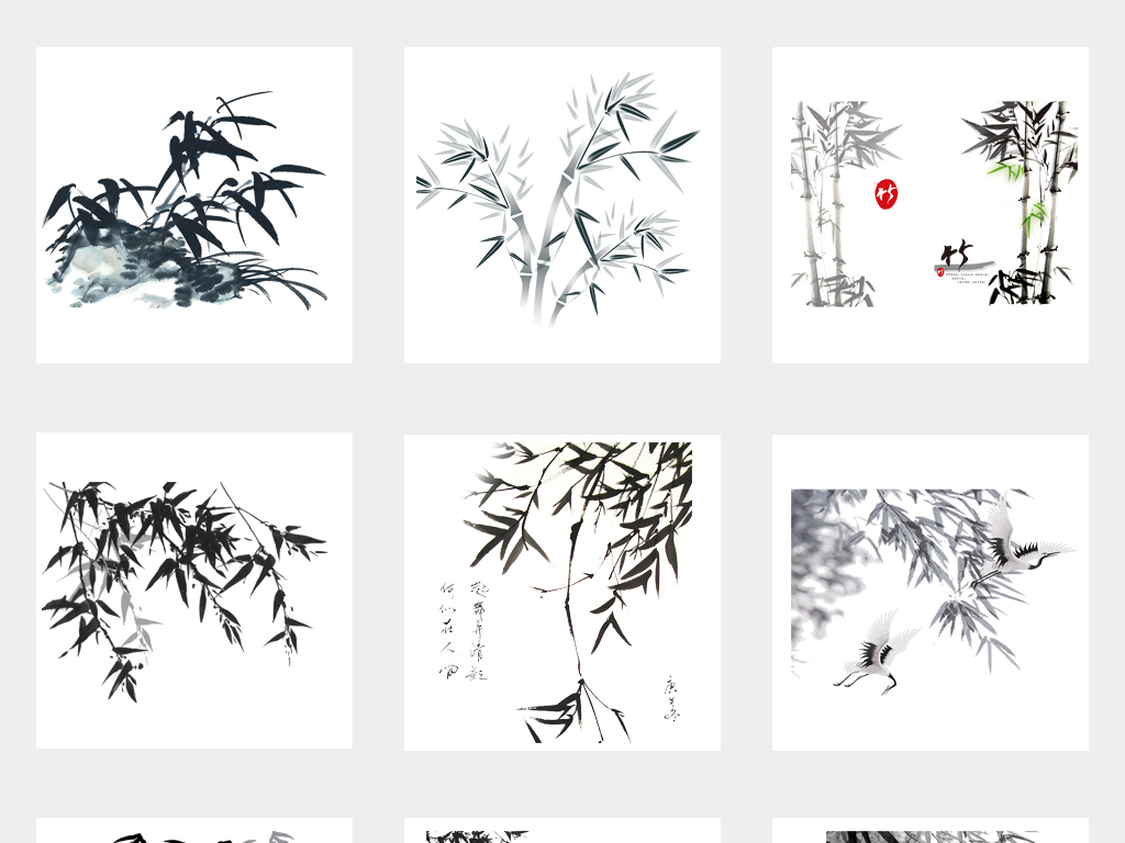 手绘古典中国风水墨山水竹子竹叶png免扣素材