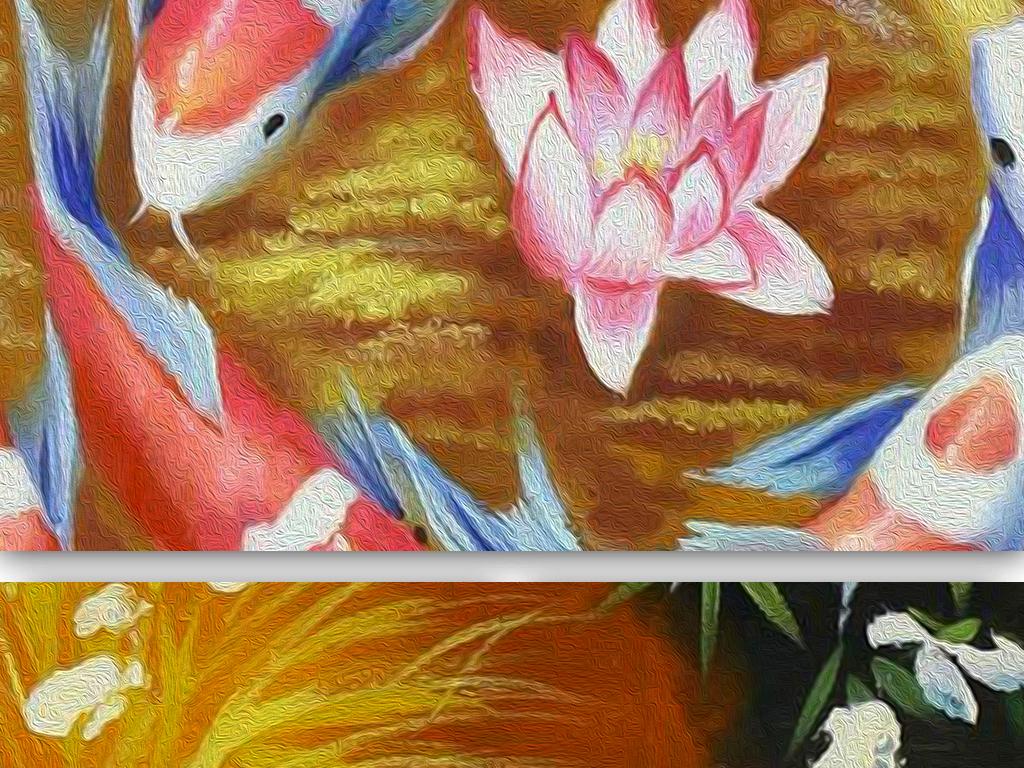 新中式工笔手绘油画鱼跃龙门鲤鱼玄关装饰画