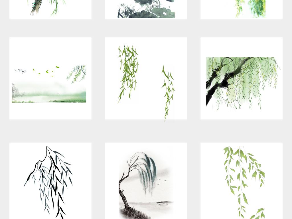 可爱手绘绿色柳叶中国风水墨燕子柳树png免扣素材