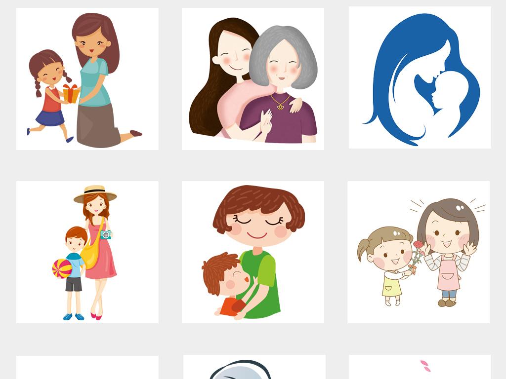 手绘卡通母亲节感恩母亲妈妈孩子人物背景png素材