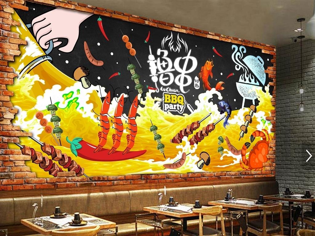 高清手绘美食bbq撸串主题烧烤店背景墙