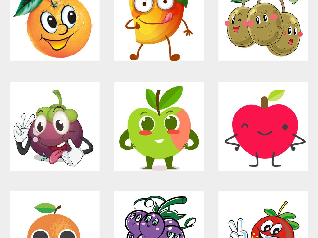 可爱卡通手绘水果瓜果表情包png免扣素材