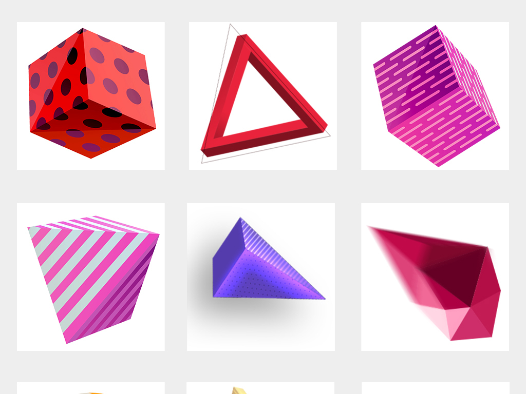 设计元素 其他 装饰图案 > 淘宝天猫活动促销三角形几何形边框png
