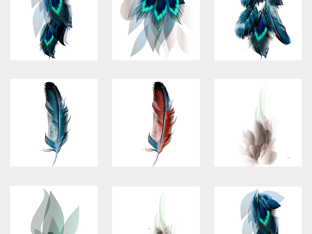 50款高清北欧唯美手绘水彩羽毛png免扣素材