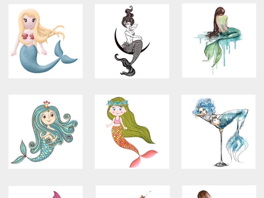 唯美手绘卡通梦幻人鱼公主水彩美人鱼png免扣素材