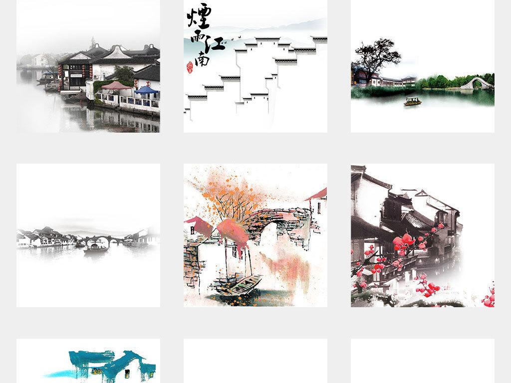 中国风手绘水墨江南水乡古建png背景