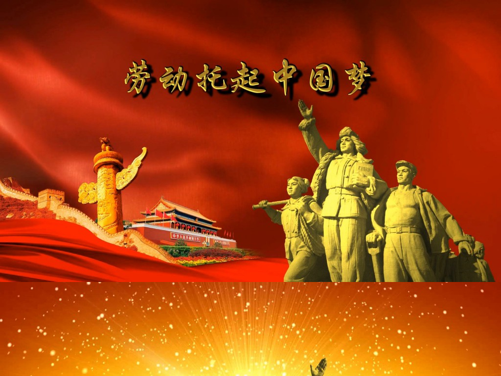 配乐成品劳动托起中国梦舞台背景视频模板素材 高清MP4格式下载 视图片