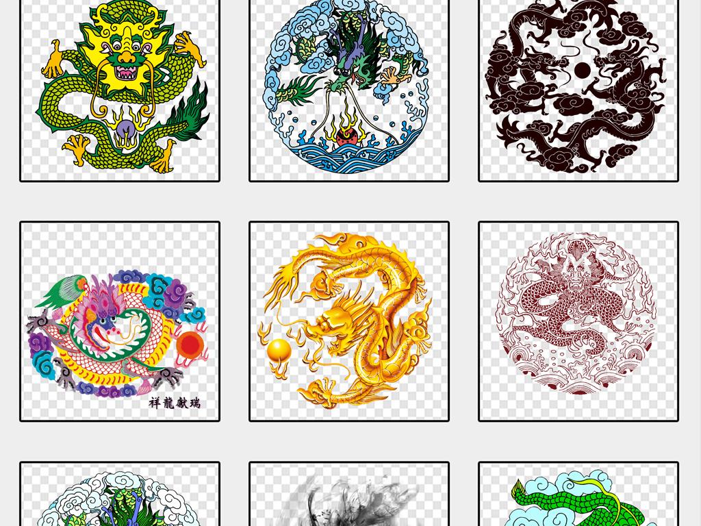 圆形图腾中国龙免抠png素材图片_模板下载(49.93mb)