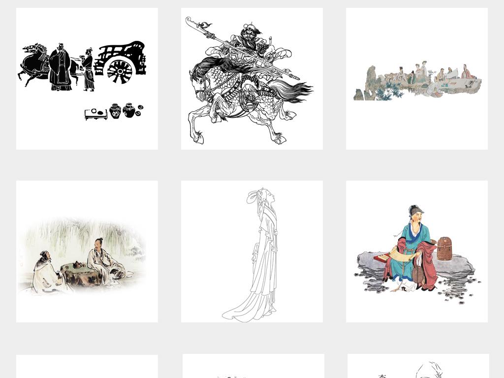 免抠元素 花纹边框 中国风边框 > 手绘古代人物诗人png透明背景免扣素