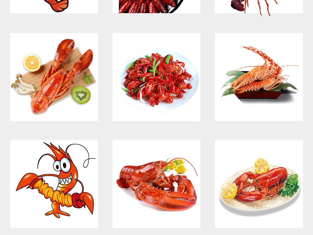 可爱实物小龙虾手绘小龙虾美食海报png素材