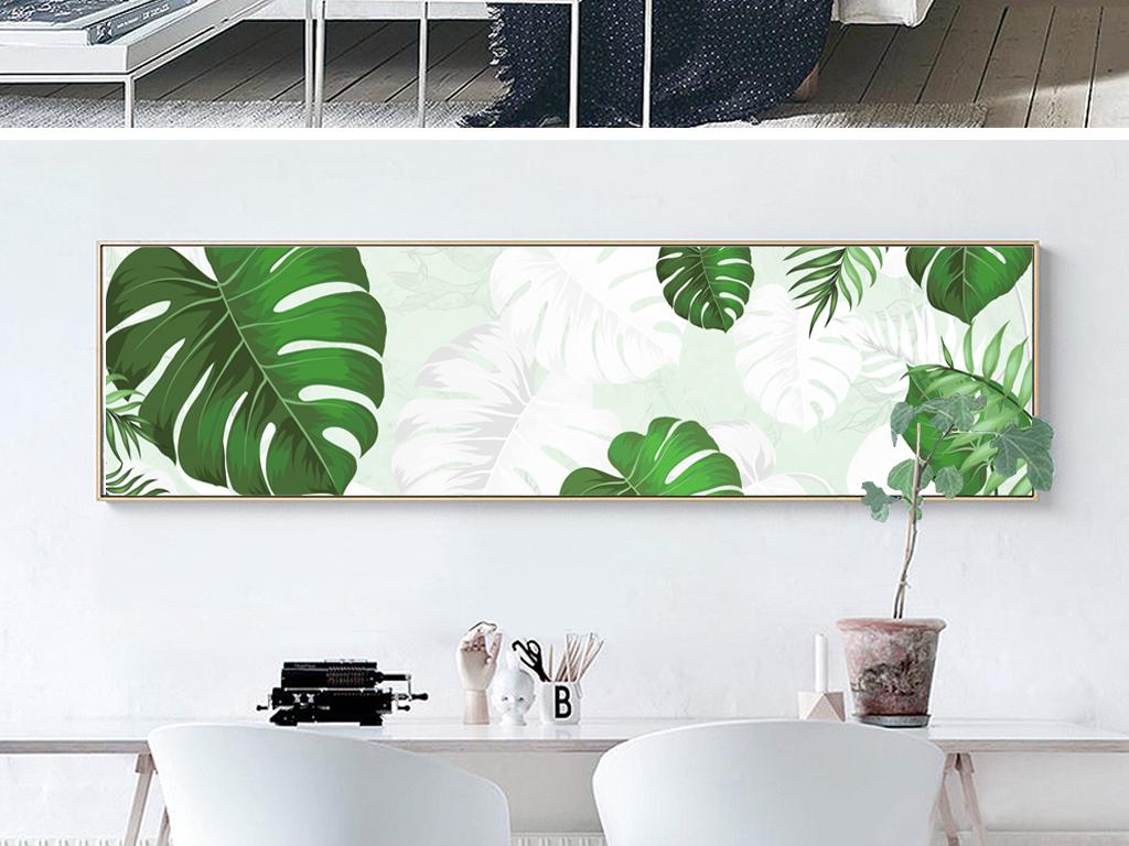 小清新手绘水彩ins风格卧室客厅装饰画