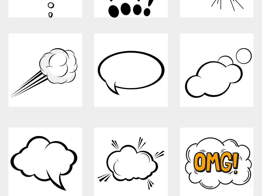 免抠元素 花纹边框 卡通手绘边框 > 动漫爆炸效果星形爆炸漫画对话框