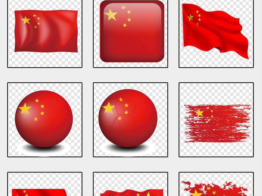 两会党建五星红旗国旗国徽党徽免抠素材