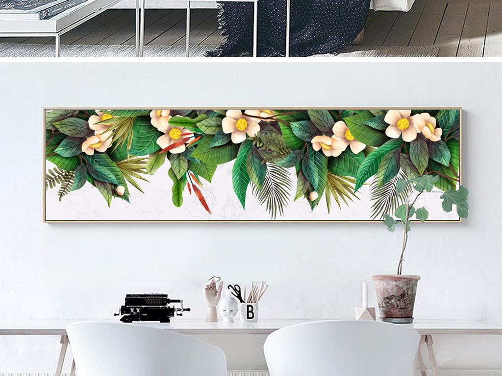 小清新手绘水彩植物花卉装饰画ins装饰画