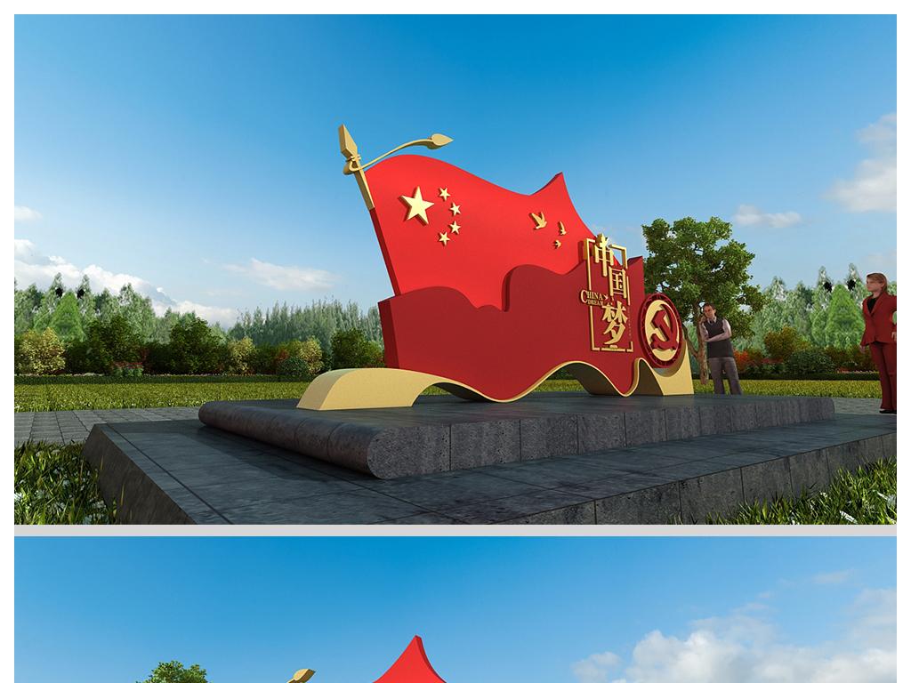 大型党建广场雕塑党的中国梦精神堡垒图片