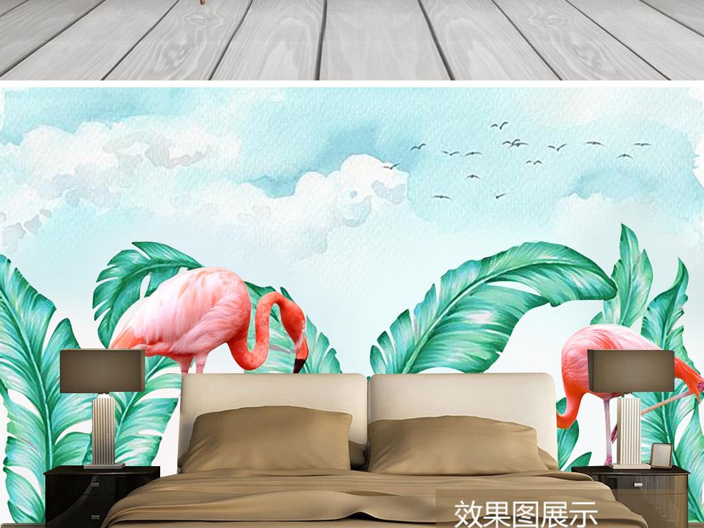 火烈鸟椰子树叶子手绘水彩画背景墙