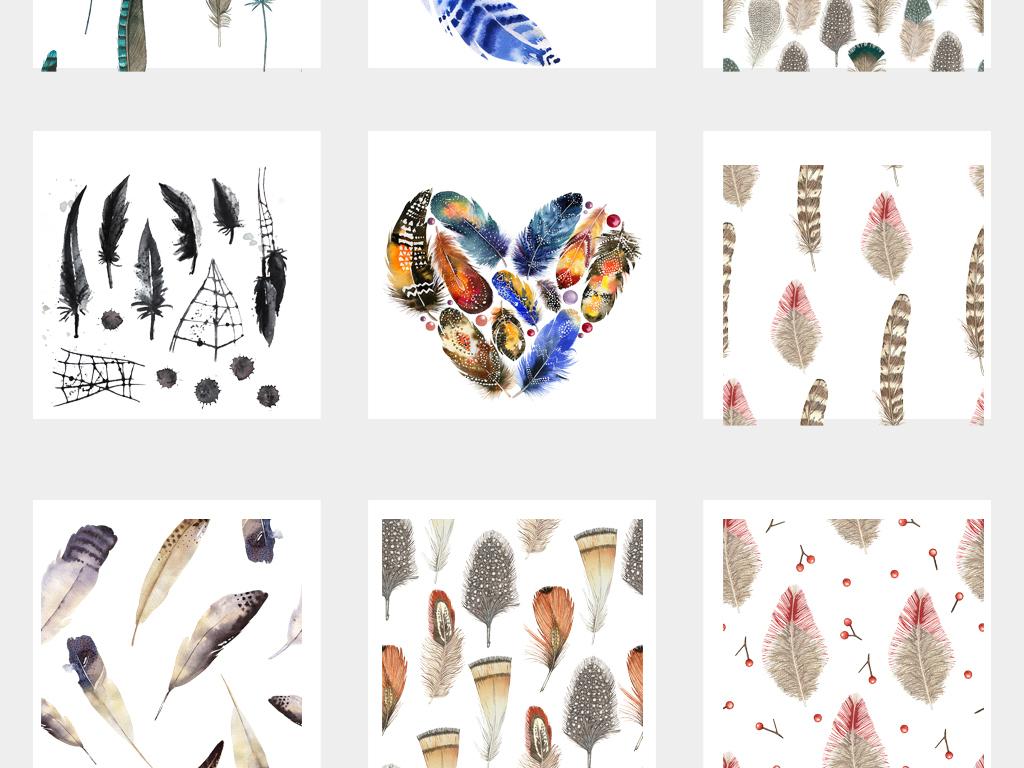 50款唯美彩色漂亮手绘羽毛背景图案png素材