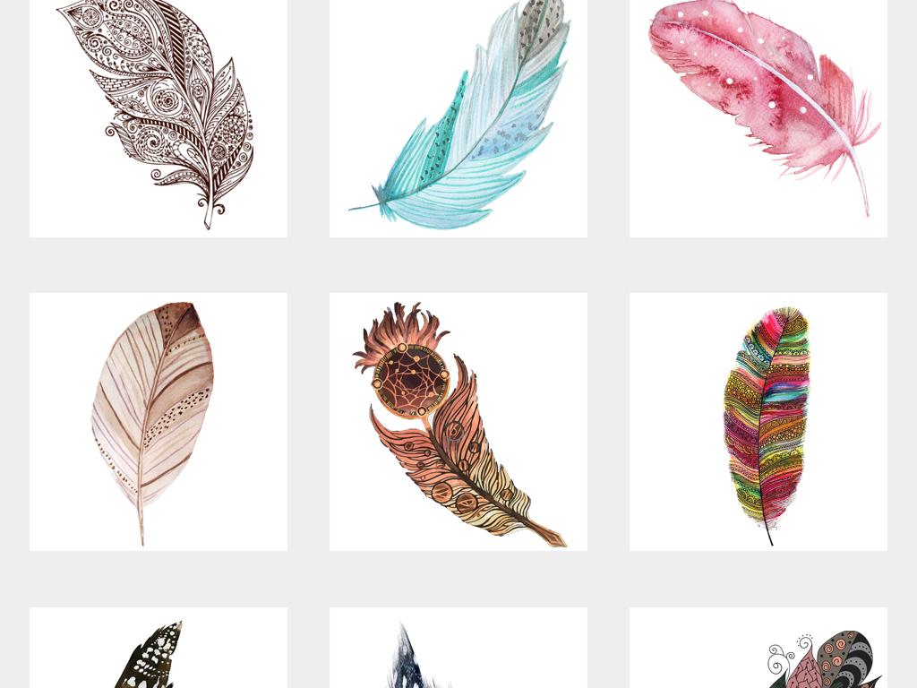 唯美水彩动物羽毛手绘漂亮羽毛背景设计png素材