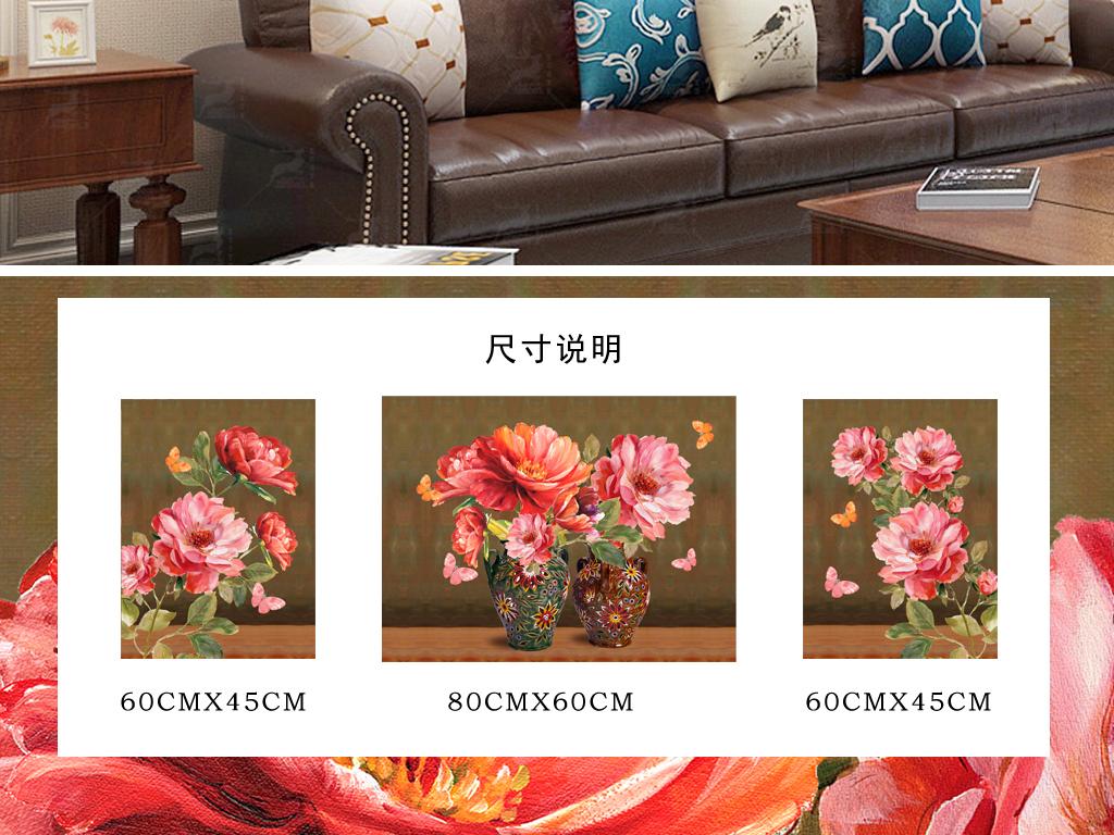 装饰画 北欧装饰画 植物花卉装饰画 > 欧式复古手绘花卉花鸟花瓶花盆