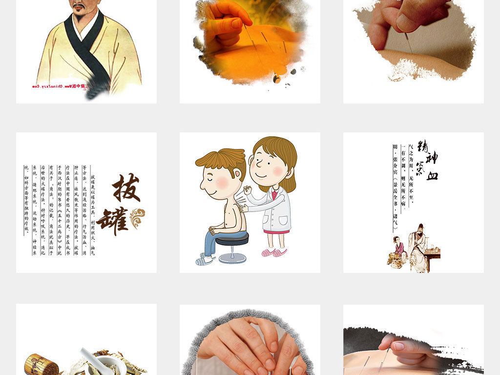 手绘古代名医中医人物中药图片png素材