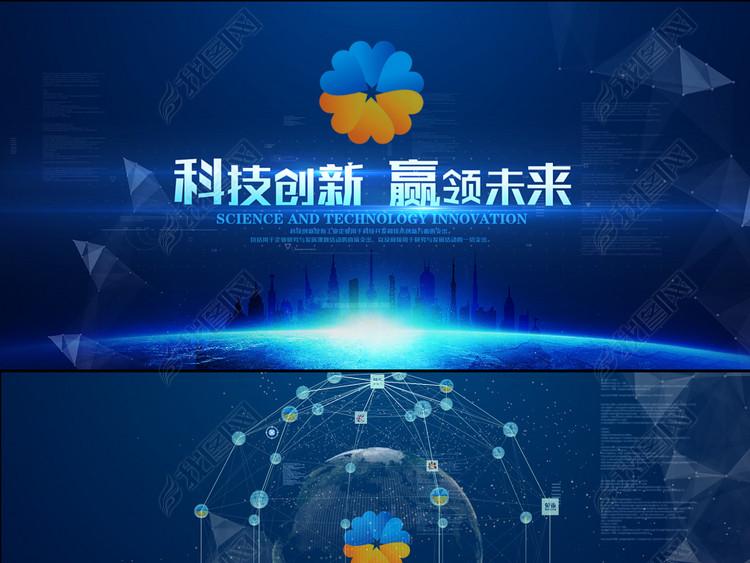企业科技感网络数据ae模版