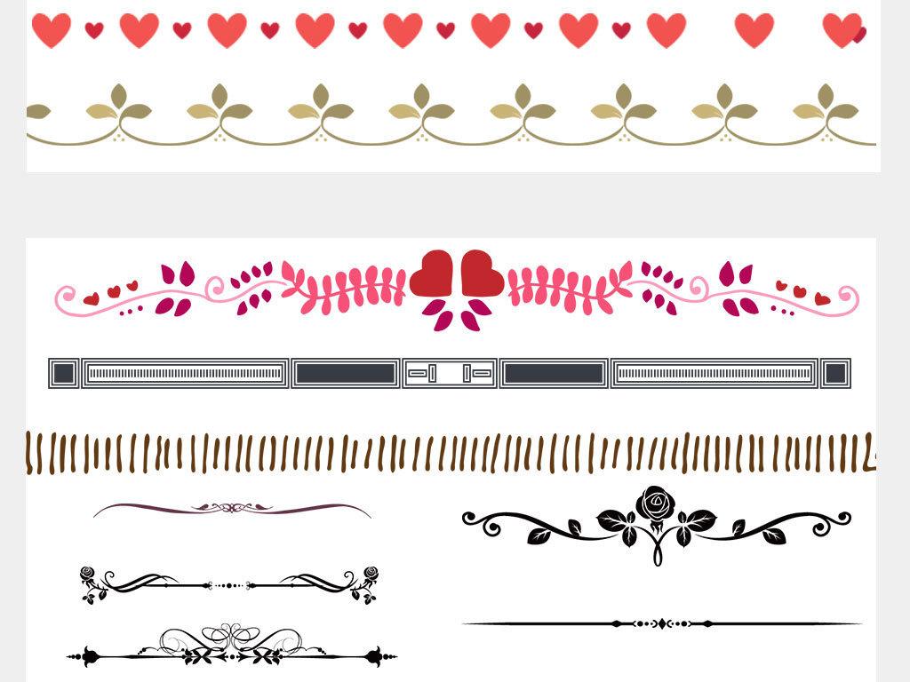 卡通手绘分割线分界线线条png素材
