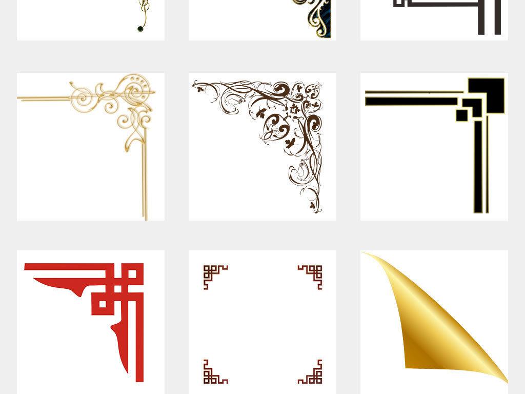 中国风古风古典中式花纹边框边角png素材