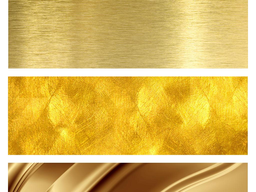 金�L̜_黄金金色金粉金属贴图质感光斑海报背景素材