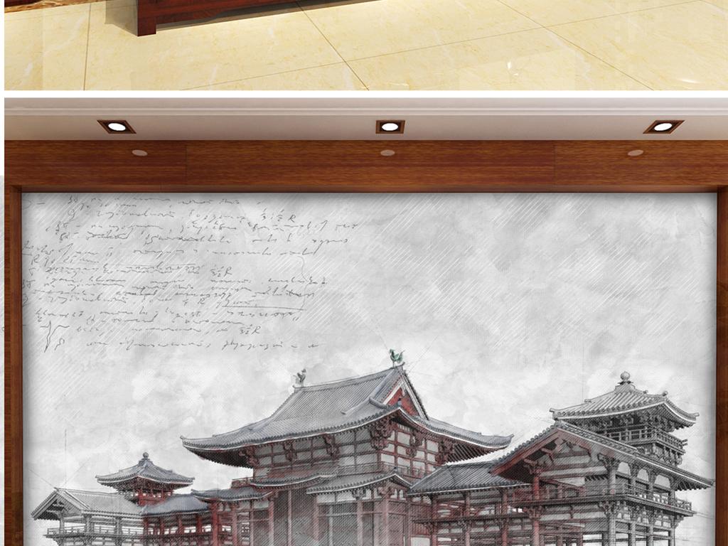 高清手绘中式建筑阁楼