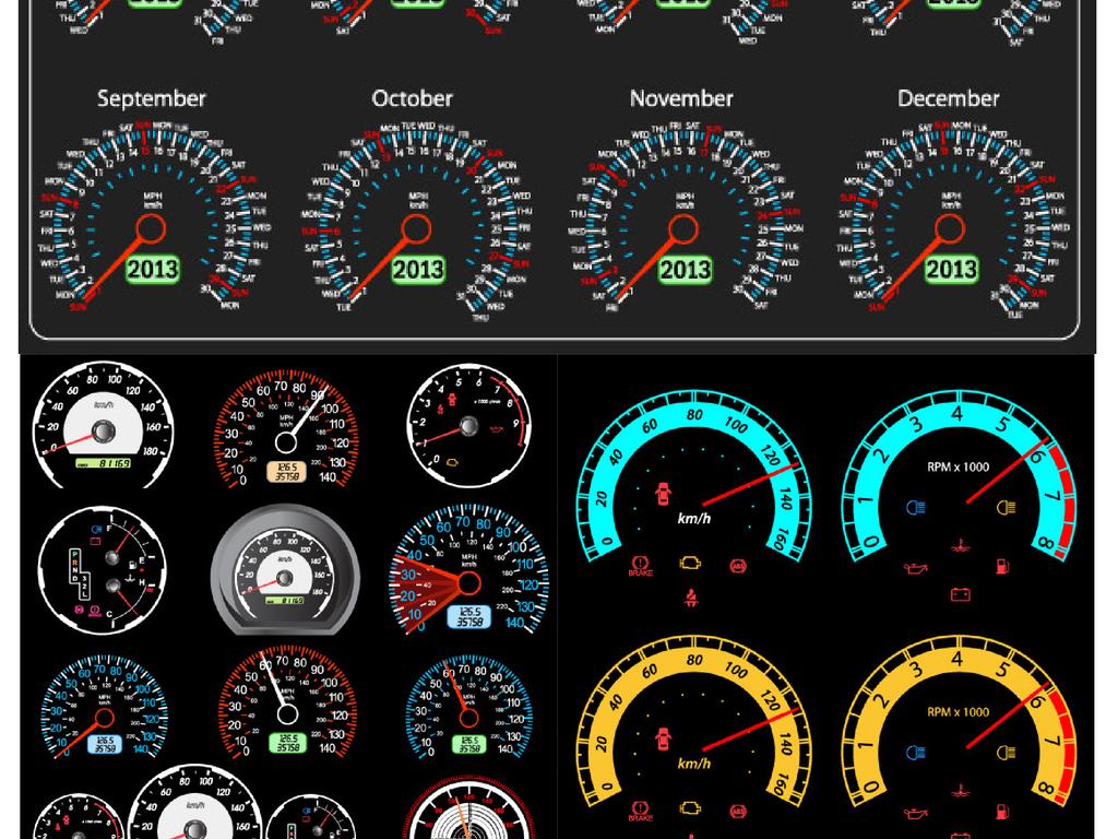 电路板仪表盘轮胎科技未来显示屏机械电子