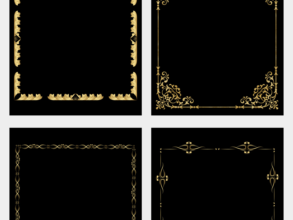 欧式花纹边框金色边框背景免抠png素材图片