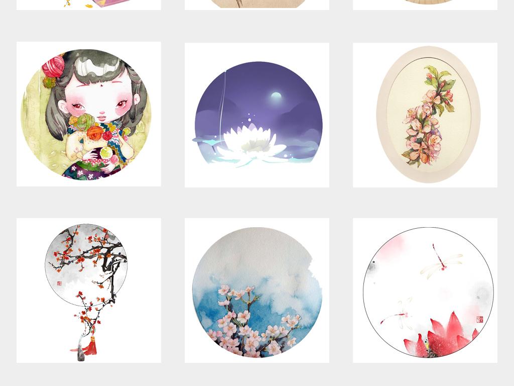 中国风圆形手绘水墨古典水彩花卉边框png素材