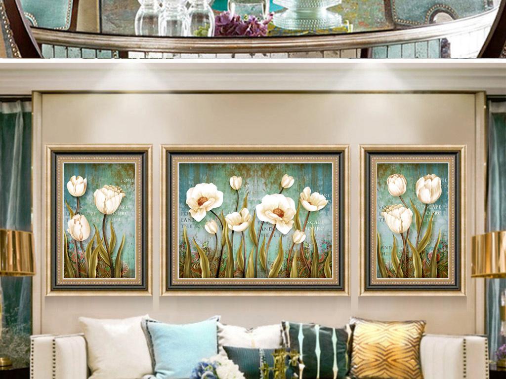 欧式手绘复古花卉抽象美式客厅装饰画