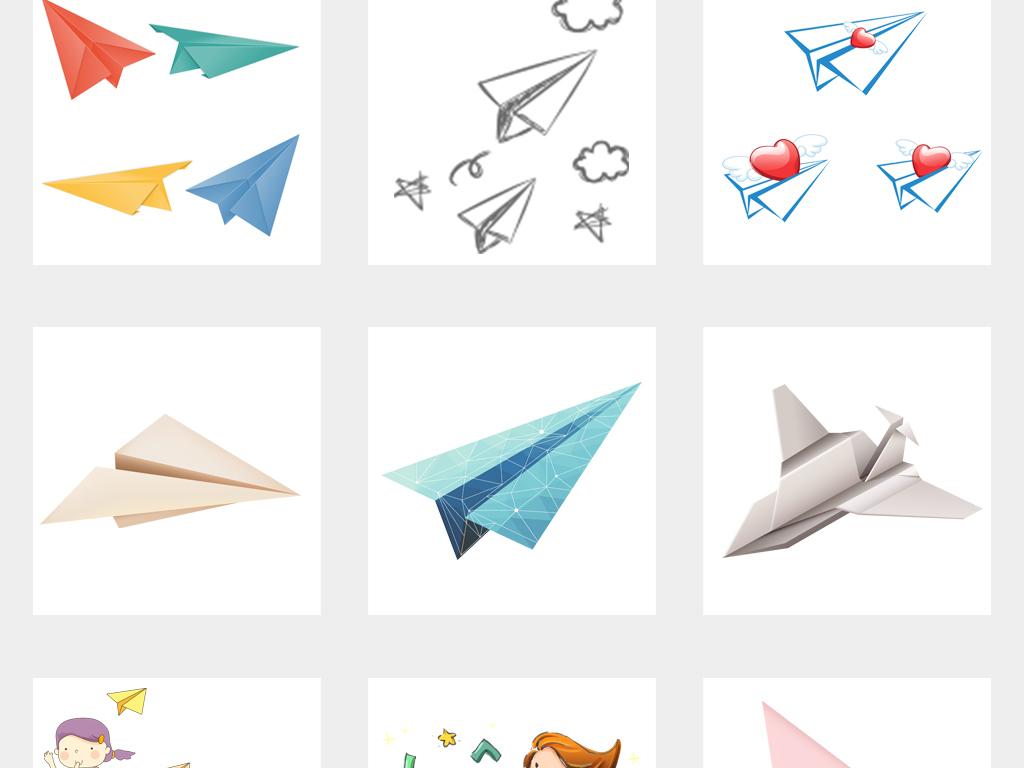 卡通手绘纸飞机png透明背景免扣素材