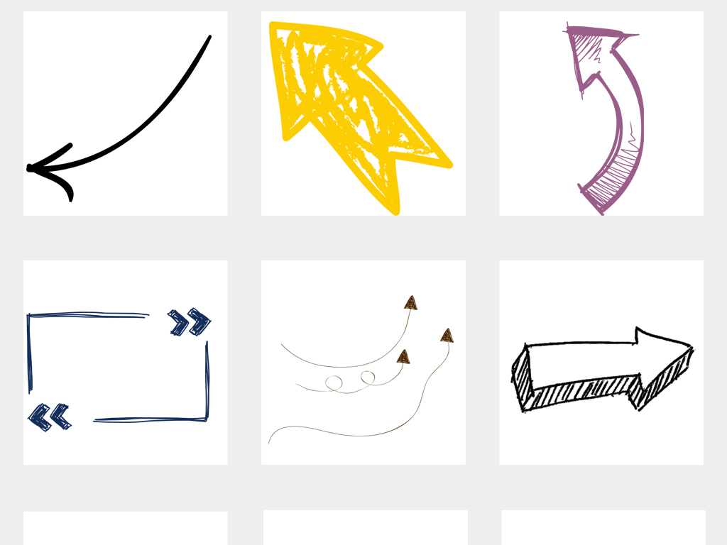 免抠元素 标志丨符号 箭头 > 卡通可爱手绘箭头png免扣素材  素材图片