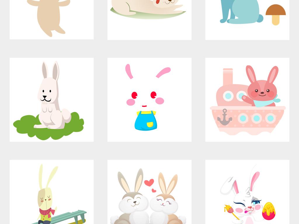 卡通手绘小兔子png透明背景免扣素材
