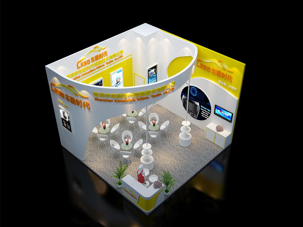 模型库 展览模型 汽车汽配 > 导航仪汽配展展览设计效果图3d模型