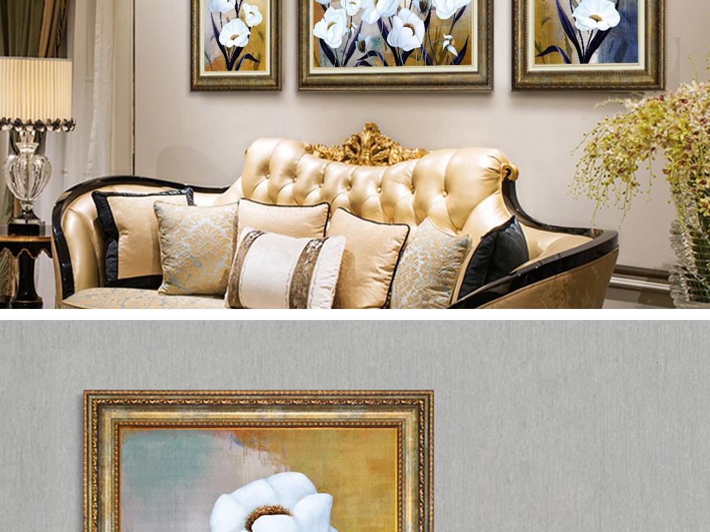 美式怀旧复古手绘花卉油画客厅装饰画背景墙