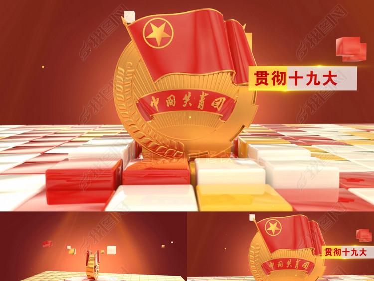 54五四青年节视频片头AE模板
