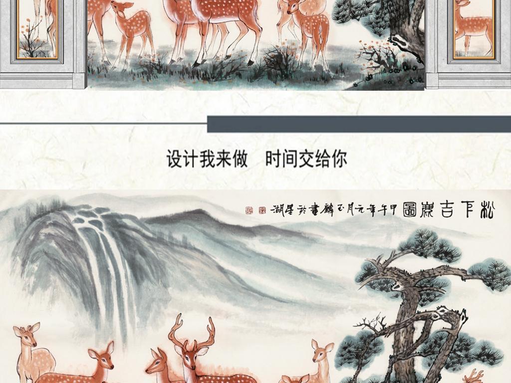 巨型高清手绘原创系列鹿梅花鹿迎客松背景墙
