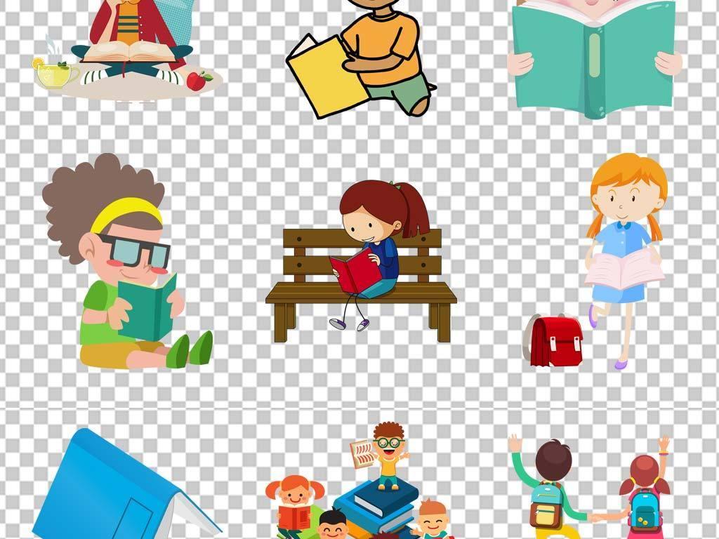 读书卡读书人物PNG透明背景素材图片 模板下载 16.72MB 装饰图案大图片