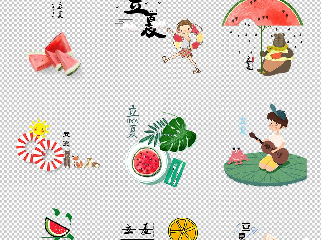二十四节气卡通手绘立夏艺术字体png素材