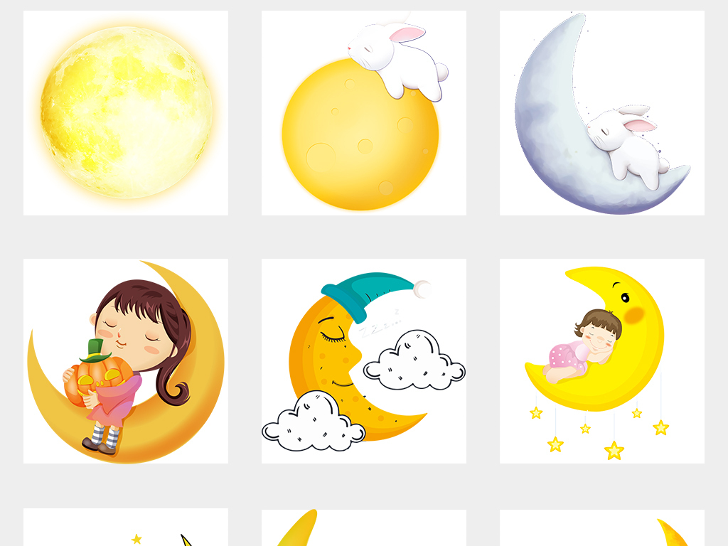 儿童小孩卡通手绘月亮星星设计素材png海报图片_模板